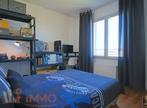 Vente Maison 6 pièces 119m² Vaulx-Milieu (38090) - Photo 16