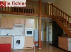 Location Appartement 1 pièce 27m² Grenoble (38000) - Photo 1