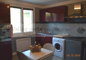 Vente Appartement 5 pièces 98m² Villard (74420) - photo