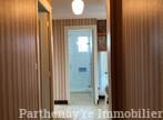 Vente Maison 4 pièces 81m² Parthenay (79200) - Photo 25