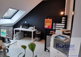 Vente Bureaux 185m² Vannes (56000) - Photo 1