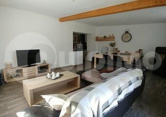 Vente Maison 6 pièces 105m² Montigny-en-Gohelle (62640) - Photo 1
