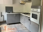 Location Appartement 3 pièces 69m² Rive-de-Gier (42800) - Photo 5
