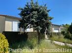 Vente Maison 3 pièces 86m² Châtillon-sur-Thouet (79200) - Photo 6