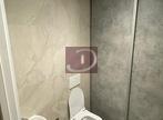 Location Appartement 3 pièces 60m² Thonon-les-Bains (74200) - Photo 5