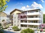 IMAGINE Bons-en-Chablais (74890) - Photo 1