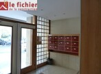 Vente Appartement 2 pièces 55m² Grenoble (38000) - Photo 24