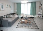 Vente Maison 7 pièces 169m² Saint-Pathus (77178) - Photo 4