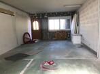 Vente Maison 97m² Bû (28410) - Photo 8
