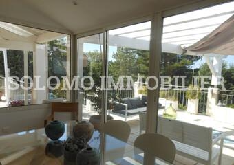 Vente Maison 5 pièces 220m² CREST - Photo 1