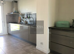 Vente Appartement 111m² Grenoble (38100) - Photo 5