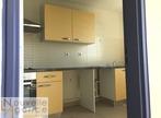 Vente Appartement 2 pièces 58m² Ste Clotilde - Photo 3