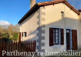 Vente Maison 1 pièce 39m² Amailloux (79350) - Photo 1