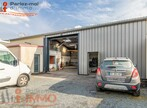 Vente Local industriel 235m² Gleizé (69400) - Photo 1