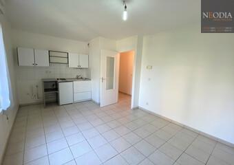 Vente Appartement 1 pièce 24m² Échirolles (38130) - Photo 1