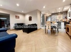 Vente Maison 120m² Saint-Pathus (77178) - Photo 3