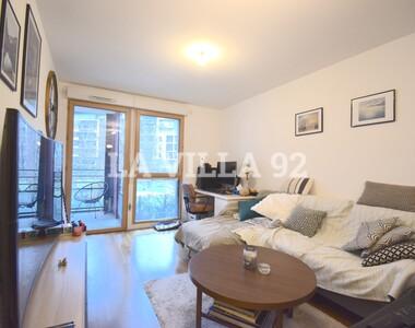 Vente Appartement 2 pièces 44m² Asnières-sur-Seine (92600) - photo