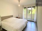 Vente Appartement 3 pièces 65m² Saint-Martin-d'Hères (38400) - Photo 6