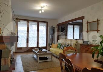 Vente Maison 5 pièces 81m² La Bassée (59480) - Photo 1