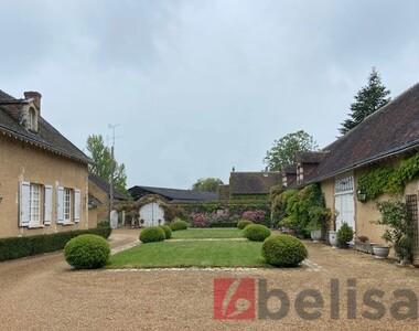 Vente Maison 16 pièces 548m² Romilly-sur-Aigre (28220) - photo