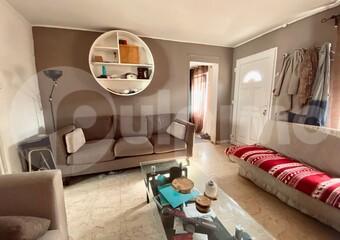 Vente Maison 4 pièces 80m² Bauvin (59221) - Photo 1