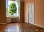 Vente Maison 4 pièces 152m² Parthenay (79200) - Photo 12