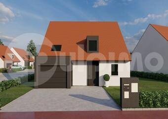 Vente Maison 5 pièces 87m² Achicourt (62217) - Photo 1