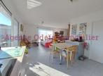 Vente Maison 6 pièces 113m² Audenge (33980) - Photo 1