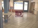Location Local commercial 3 pièces 144m² Thonon-les-Bains (74200) - Photo 11