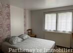 Vente Maison 6 pièces 131m² Parthenay (79200) - Photo 12