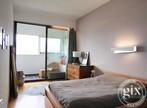 Vente Appartement 4 pièces 110m² Grenoble (38100) - Photo 11