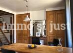Vente Appartement 2 pièces 57m² Lyon 07 (69007) - Photo 1