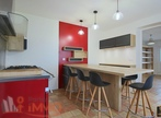 Vente Maison 8 pièces 230m² Montbrison (42600) - Photo 2