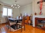 Vente Maison 6 pièces 120m² Chuzelles (38200) - Photo 9