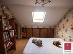 Vente Maison 6 pièces 116m² Crolles (38920) - Photo 8