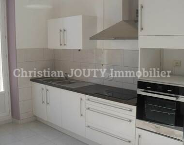 Location Appartement 2 pièces 51m² Grenoble (38100) - photo