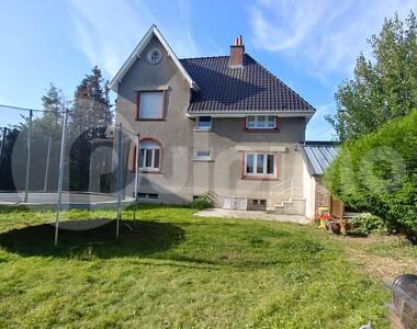 Vente Maison 8 pièces 105m² Barlin (62620) - photo