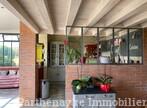 Vente Maison 7 pièces 172m² Le Tallud (79200) - Photo 14