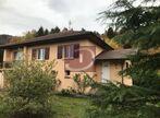 Vente Maison 7 pièces 95m² Draillant (74550) - Photo 2
