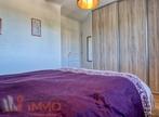 Vente Maison 5 pièces 125m² Thizy-les-Bourgs (69240) - Photo 22