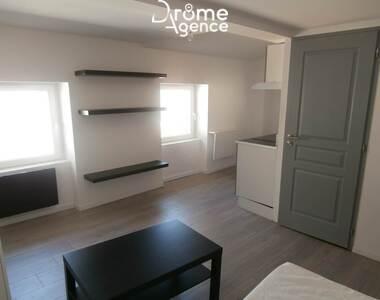 Location Appartement 1 pièce 18m² Valence (26000) - photo
