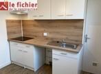 Location Appartement 4 pièces 67m² Meylan (38240) - Photo 1