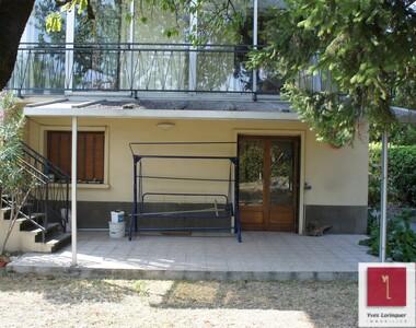 Vente Maison 5 pièces 150m² Saint-Égrève (38120) - photo