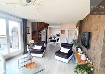 Vente Appartement 5 pièces 97m² Échirolles (38130) - Photo 1