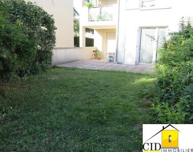 Location Appartement 3 pièces 70m² Saint-Priest (69800) - photo