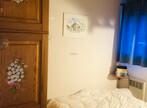 Vente Appartement 23m² Bellevaux (74470) - Photo 4