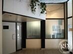 Vente Bureaux 250m² Grenoble (38000) - Photo 2