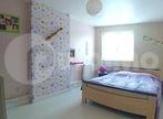 Vente Maison 8 pièces 125m² Grenay (62160) - Photo 6