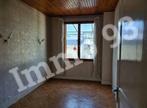 Vente Maison 3 pièces 68m² Drancy (93700) - Photo 2
