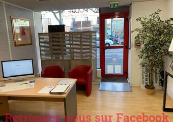 Location Local commercial 2 pièces 30m² Romans-sur-Isère (26100) - photo